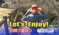 Let's enjoy!