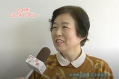 突撃!なんでもインタビュー:中曽根公民館花手紙教室