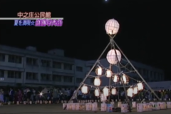公民館だより:中之庄公民館 第4週「夏を満喫☆盆踊り大会」