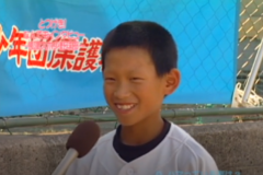 突撃!なんでもインタビュー:長津スポ-ツ少年団野球部