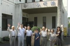 公民館だより:関川公民館 第1週「地域紹介+インタビュー」