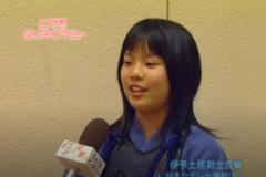 突撃!なんでもインタビュー:伊予土居剣士会