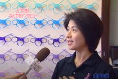 突撃!なんでもインタビュー:伊予水引金封協同組合美結会