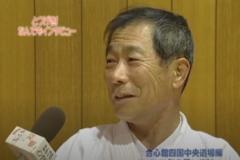 突撃!なんでもインタビュー:財団法人合気会合心館四国中央道場