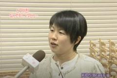 突撃!なんでもインタビュー:KIDS Brass