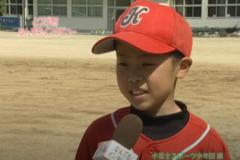 突撃!なんでもインタビュー:小富士スポ-ツ少年団
