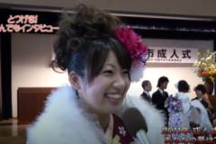 突撃!なんでもインタビュー:2011成人式① 三島
