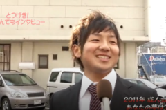 突撃!なんでもインタビュー:2011成人式② 川之江・土居