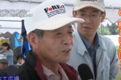 突撃!なんでもインタビュー:四国中央市産業祭vol.1