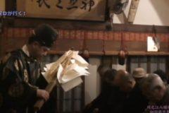 市民Dが行く! 「川之江八幡神社 初詣歳旦祭」