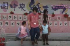 市民Dが行く! 「第35回四国中央紙まつり 紙コレクション2012夏 紙のブライダルファッションショー」