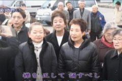 市民Dが行く! 「尾藤二洲199年祭」