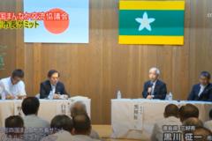 市長の一歩前へ 四国まんなか交流事業 vol.6