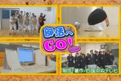 部活へGO!三島高校~情報処理部・フェンシング部~