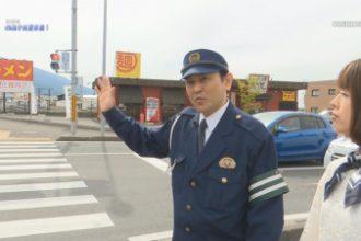 こちら四国中央警察署!「右折時に起こる交通事故 長時間運動における注意点」