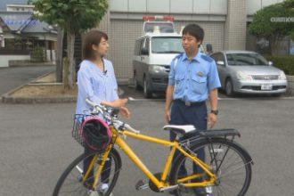 こちら四国中央警察署!「自転車の安全利用について」
