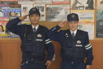 こちら四国中央警察署!「新人警察官2017!」