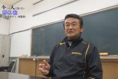 今、この人に会いたい「県立三島高校ラグビー部監督 野本聡さん」