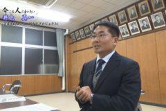 今、この人に会いたい「県立土居高校 紙のまち魅力化プロジェクト推進課長 井上真一さん」