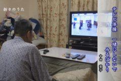 折々のうた「川柳 テレビ  スマホ」