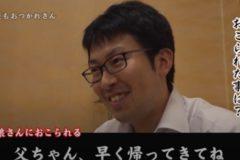 今夜もお疲れさん vol.1 養老乃瀧 川之江店