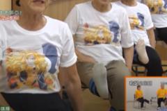 東大道東集会所  貯筋体操③
