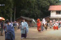 愛媛県無形民俗文化遺産鐘踊り