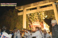 街かど:伊予三島秋祭り2018 寒川石戸八幡神社宮入り
