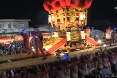 伊予三島秋祭り 初日