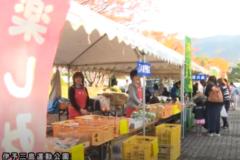 第14回四国中央市産業祭