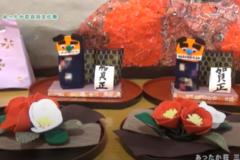 JAうま あったか荘合同文化祭