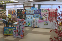 山田井の郷 文化作品展
