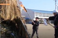 小富士地区どんど焼き