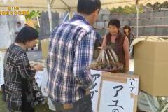 第13回新宮秋の大収穫祭