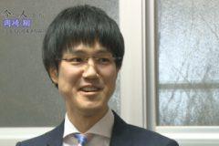 今、この人に会いたい「県立三島高校吹奏楽部顧問 岡崎翔さん」