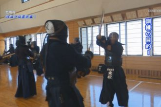 こちら四国中央警察署!「柔道部・剣道部の活動」