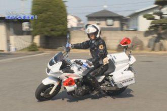 こちら四国中央警察署!「交通機動係 白バイ隊員」