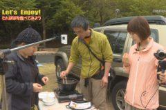Let's enjoy!   vol.27「たんぽぽを食べてみよう!」