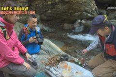 Let's enjoy!   vol.24「赤星山の滝を見に行こう!後編