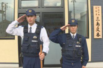 こちら四国中央警察署!「新人警察官に密着!」