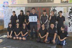 今、この人に会いたい「三島高等学校 教諭 書道部顧問 阿部秀信さん」
