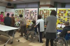 美術館:地域密着型介護老人福祉施設 山田井の郷「文化作品展」