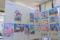 平成29年 川之江城山公園桜まつり ちびっこ写生大会作品展