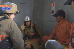 消防防災通信「土居高校生インターンシップ  消防活動体験」