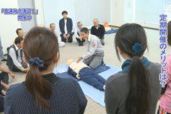 消防防災通信「『普通救命講習Ⅰ』開催中(平成29年)」