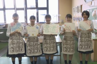 Eveぽけ:書道パフォーマンス甲子園 高校生企画員 手漉き和紙体験