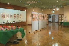 美術館:第28回紙講座生徒作品展 前期