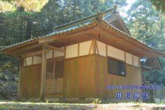 地域遺産:井川神社
