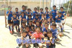 げんきっず☆三島FC