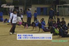 げんきっず☆VIVID陸上競技クラブ